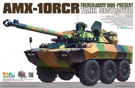 Tigermodel TG-4602 French AMX-1ORCR Tank destroyer
