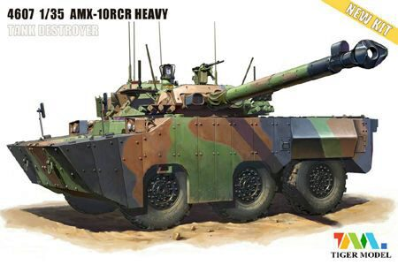 Tigermodel TG-4607 AMX-1ORCR SEPAR HEAVY TANK DESTROYER