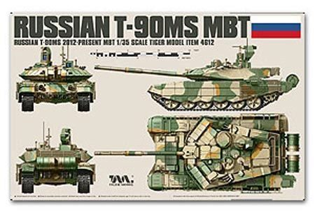 Tigermodel TG-4612 Russian T-90MS MBT