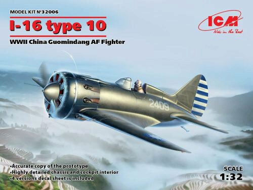 ICM 32006 I-16 type 10, WWII China Guomindang AF Fighter