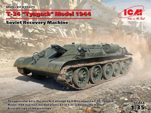 ICM 35371 T-34 Tyagach Model 1944, Soviet Recovery Machine