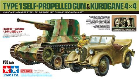 Tamiya 25187 Jap.Type 1 Self Propelled Gun& Kurogane 4x4