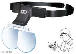 Tamiya 74092 Magnifying Visor with 1.7x/2x/2.5x Lenses