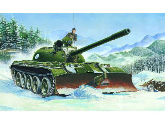 Trumpeter  00313 1/35 T-55 (1958) with BTU-55