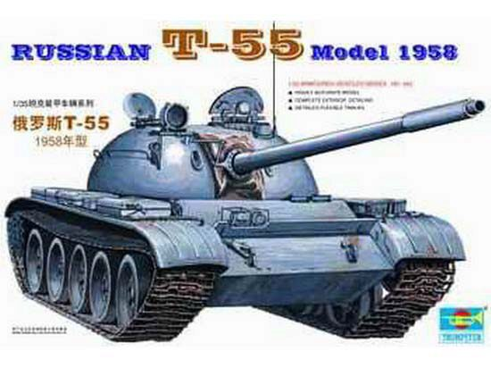 Trumpeter  00342 1/35 T-55, 1958