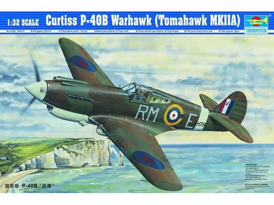 Trumpeter  02228 1/32 Curtiss P40B Warhawk