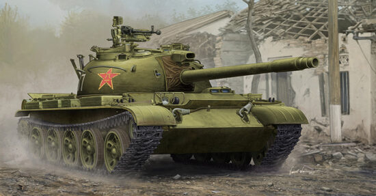 Trumpeter  05537 1/35 PLA Type 62, leichter Pa