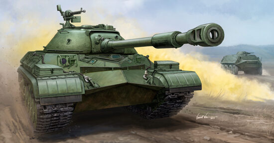 Trumpeter 05547 1/35 T10A