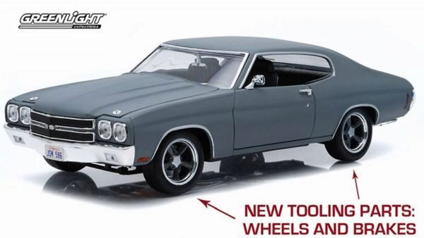 Greenlight 12946 1970 Chevy Chevelle SS primer grey