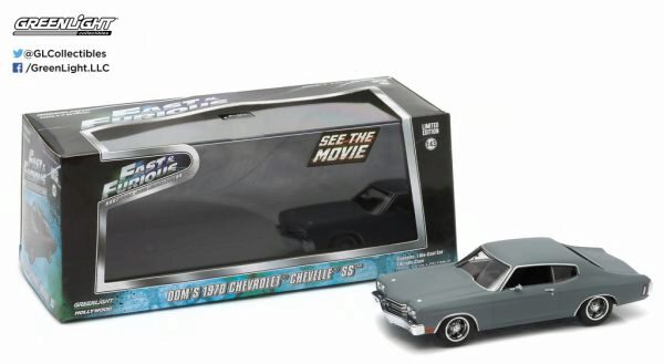 Greenlight 86227 F&F (2009) - 1970 Chevy Chevelle SS Primer grey
